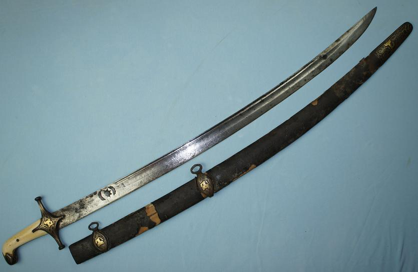 Georgian sabre Persian style sword mid 19th century www.swordsantiqueweapons.com